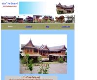 บ้านไทยประยุกต์ - banthaiprayuk.com