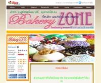 bakerzone - bakeryzone.ibuy.co.th