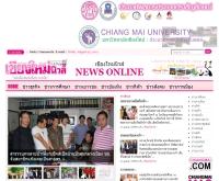 เชียงใหม่นิวส์ - chiangmainews.co.th/