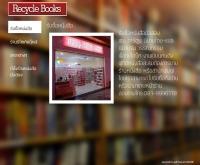 ร้านรับซื้อหนังสือ - recyclebooks.in.th