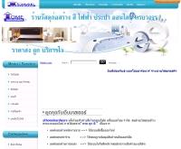 athomehardware - athomehardware.com