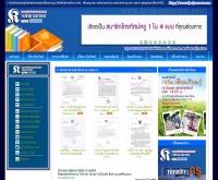 เว็บไซต์ครู กศน.ดอทคอม - krukorsornor.com