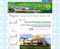 บ้านสวนพฤกษา ทุ่งสง - gardentreehome.siamvip.com