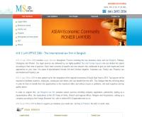 mslaw2006.com - mslaw2006.com