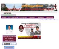 สภ.ส่องดาว - songdao.sakhonnakhon.police.go.th