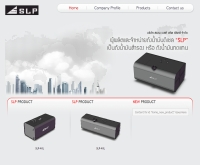 ถังน้ำมันSLP - slptank.com