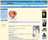 พบฝรั่งดอทคอม - popfarang.com/