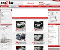 one2car.com - one2car.com/