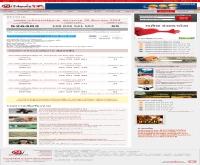 ตรวจหวย ผลสลากกินแบ่งรัฐบาล - news.sanook.com/lotto/