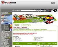 ผลการแข่งขัน แบบลูกต่อลูก - football.sanook.com/1900_SMS/?sms_pack01
