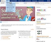 THAIEPAY (Thailand Payment Gateway) - Thaiepay.com