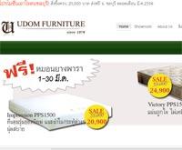 อุดมเฟอร์นิเจอร์ ลดราคาสุดพิเศษ วันนี้ - udomfurniture.co.th