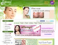 ธิติกรณ์คลินิค ความงาม - Thitikorn-Clinic.com