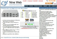 Nine Web Hosting  - nineweb.co.th