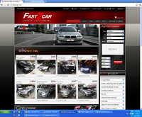 ตลาดซื้อขายรถแลกเปลี่ยนมือสอง - fast2car.com