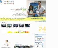 ตลาดรถ ดอท คอม - taladrod.com
