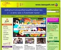 ทีนแพ็ท - teenpath.net