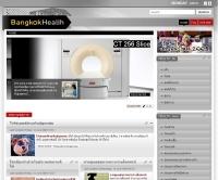 บางกอกเฮลท์ - bangkokhealth.com