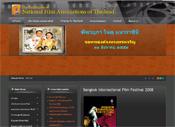 สมาคมสมาพันธ์ภาพยนตร์แห่งชาติ - thainationalfilm.com
