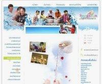 เย็นทั่วหล้า มหาสงกรานต์ - songkran.net