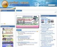 สำนักงานคณะกรรมการพัฒนาการเศรษฐกิจและสังคมแห่งชาติ - nesdb.go.th