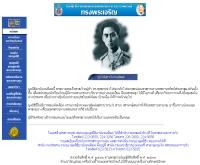 มูลนิธิอานันทมหิดล - kanchanapisek.or.th/amf/