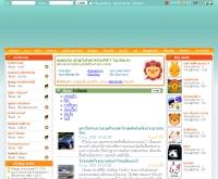 โครงการเครือข่ายคอมพิวเตอร์เพื่อโรงเรียนไทย - school.net.th/
