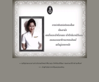 การท่าเรือแห่งประเทศไทย (กทท.) - port.co.th/