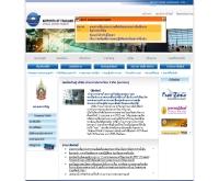 การท่าอากาศยานแห่งประเทศไทย - airportthai.com