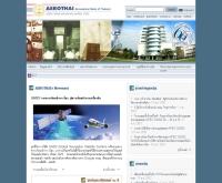 บริษัท วิทยุการบินแห่งประเทศไทย จำกัด - aerothai.com/