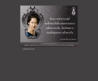มหาวิทยาลัยเทคโนโลยพระจอมเกล้าธนบุรี - kmutt.ac.th