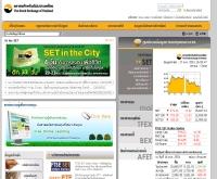 ตลาดหลักทรัพย์แห่งประเทศไทย - set.or.th/