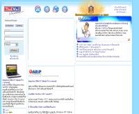 ไทยเมล์ - thaimail.com/