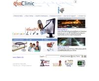 ไทยคลีนิก - thaiclinic.com