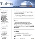 ไทย ดับบิวบีไอ - thaiwbi.com