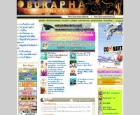 มหาวิทยาลัยบูรพา - buu.ac.th