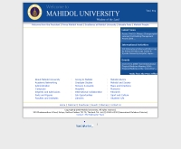 มหาวิทยาลัยมหิดล - mahidol.ac.th