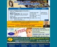 มหาวิทยาลัยหอการค้าไทย - utcc.ac.th