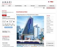 โรงแรม อมารี บูเลอวาร์ด กรุงเทพฯ - amari.com/boulevard/