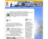 สถาบันวิจัยพลังงาน จุฬาลงกรณ์มหาวิทยาลัย - eri.chula.ac.th/