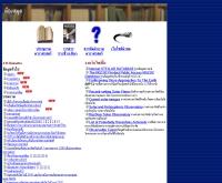 ห้องสมุดดาราศาสตร์ - thaiastro.nectec.or.th/library/library.html