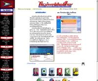 ไทยเว็บฮันเตอร์ - thaiwebhunter.com