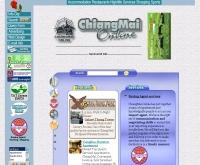 เชียงใหม่ ออนไลน์ - chiangmai-online.com/