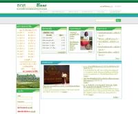 ธนาคารเพื่อการเกษตรและสหกรณ์การเกษตร - baac.or.th