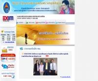 ธนาคารเพื่อการส่งออกและนำเข้าแห่งประเทศไทย - exim.go.th