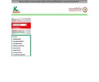 ธนาคารกสิกรไทย จำกัด (มหาชน) - kasikornbank.com