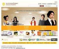 ธนาคารกรุงศรีอยุธยา จำกัด (มหาชน) - krungsri.com