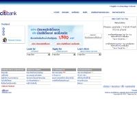 ซิตี้แบงค์ ไทยแลนด์ - citibank.co.th