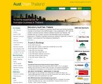 หอการค้า ไทย-ออสเตรเลีย - austchamthailand.com