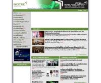 ศูนย์พันธุวิศวกรรมและเทคโนโลยีชีวภาพแห่งชาติ - biotec.or.th